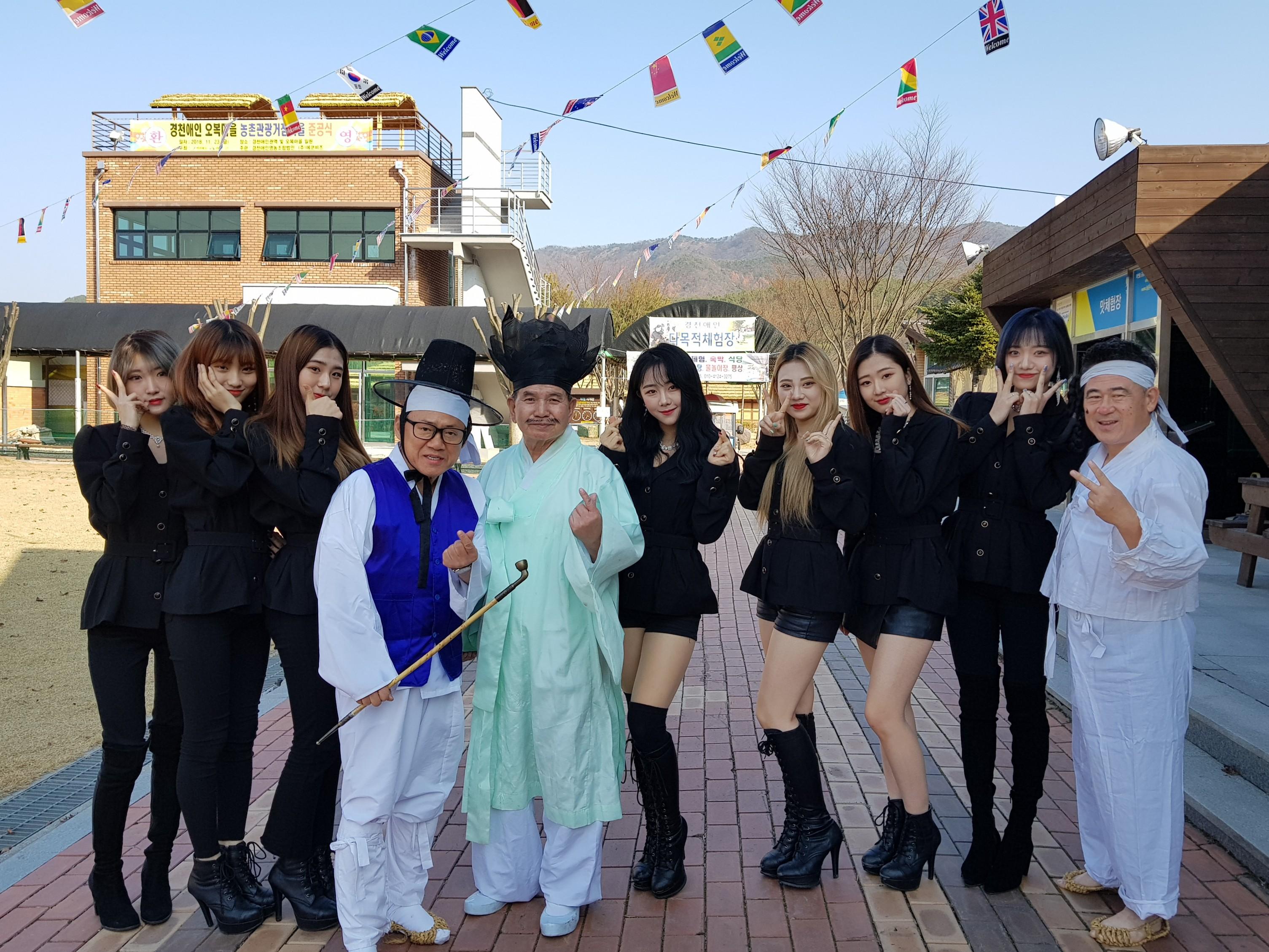 김수한무 팀과 비타민 엔젤(7인조 걸그룹)